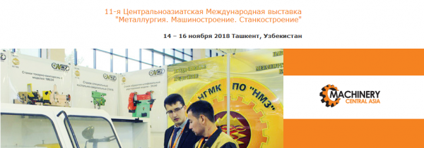 Machinery Central Asia 2018